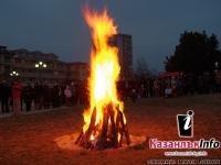 22.02.2015 - Сирни заговезни в Казанлък