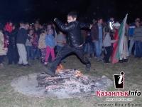 22.02.2015 - Сирни заговезни в Казанлък_22