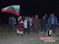 22.02.2015 - Сирни заговезни в Казанлък_5